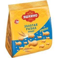 """Крекер """"Яшкино"""" золотая рыбка, 180 г"""