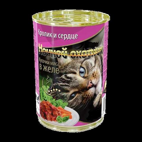 Ночной охотник Консервы для кошек с кроликом и сердцем кусочки в желе