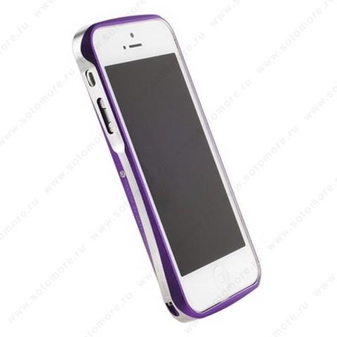 Бампер Deff CLEAVE алюминиевый для iPhone SE/ 5s/ 5C/ 5 A6061 фиолетовый