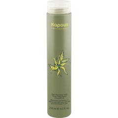 KAPOUS шампунь для волос с эфир. маслом иланг-иланг 200мл.
