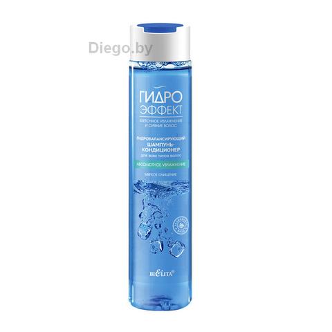 Гидробалансирующий шампунь-кондиционер Абсолютное увлажнение для всех типов волос