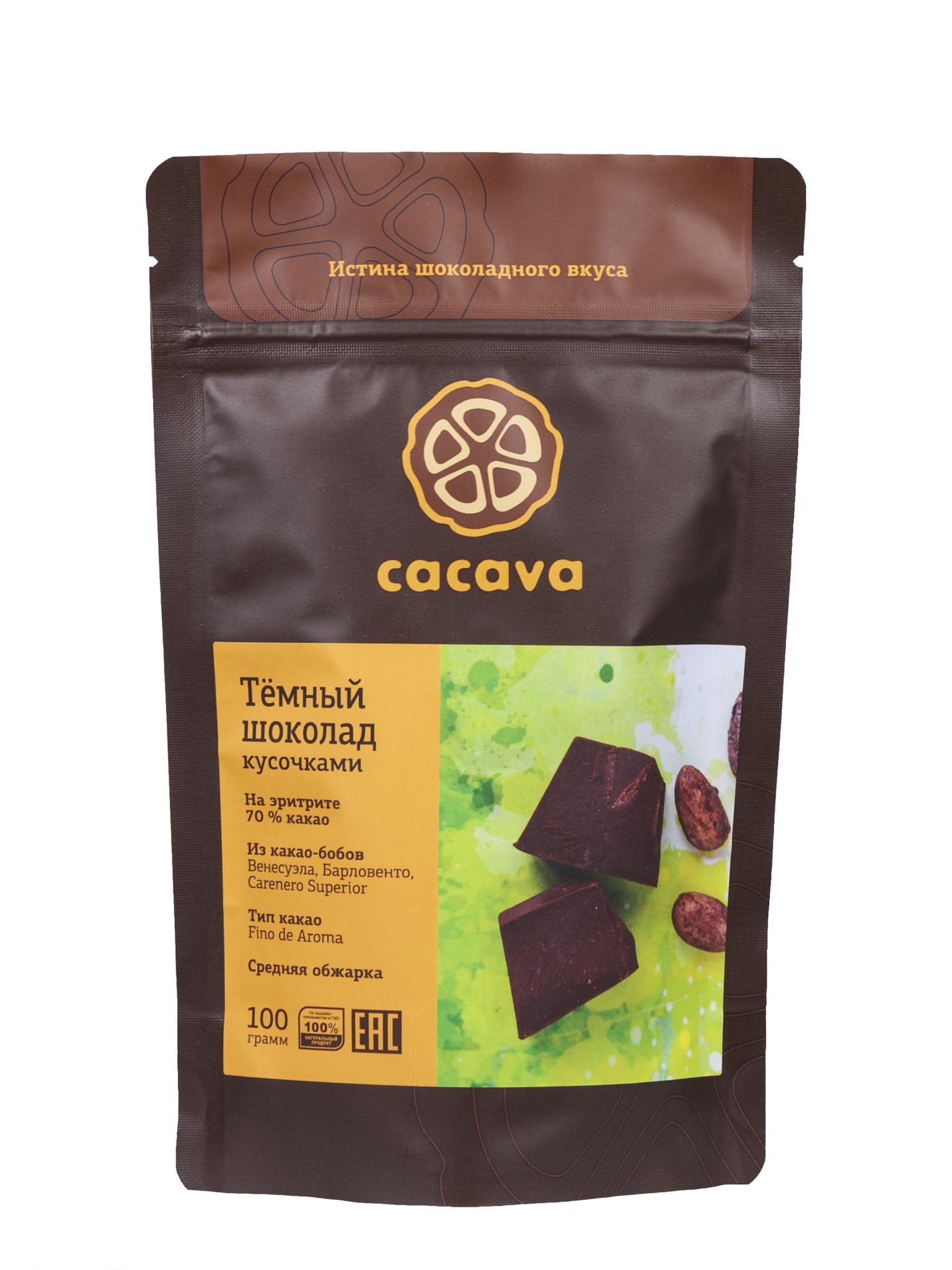 Тёмный шоколад 70 % какао, на эритрите, упаковка 100 грамм