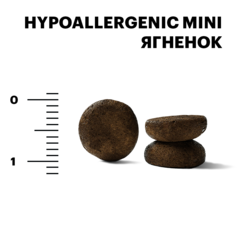 Karmy Hypoallergenic Mini Ягненок, 15кг.