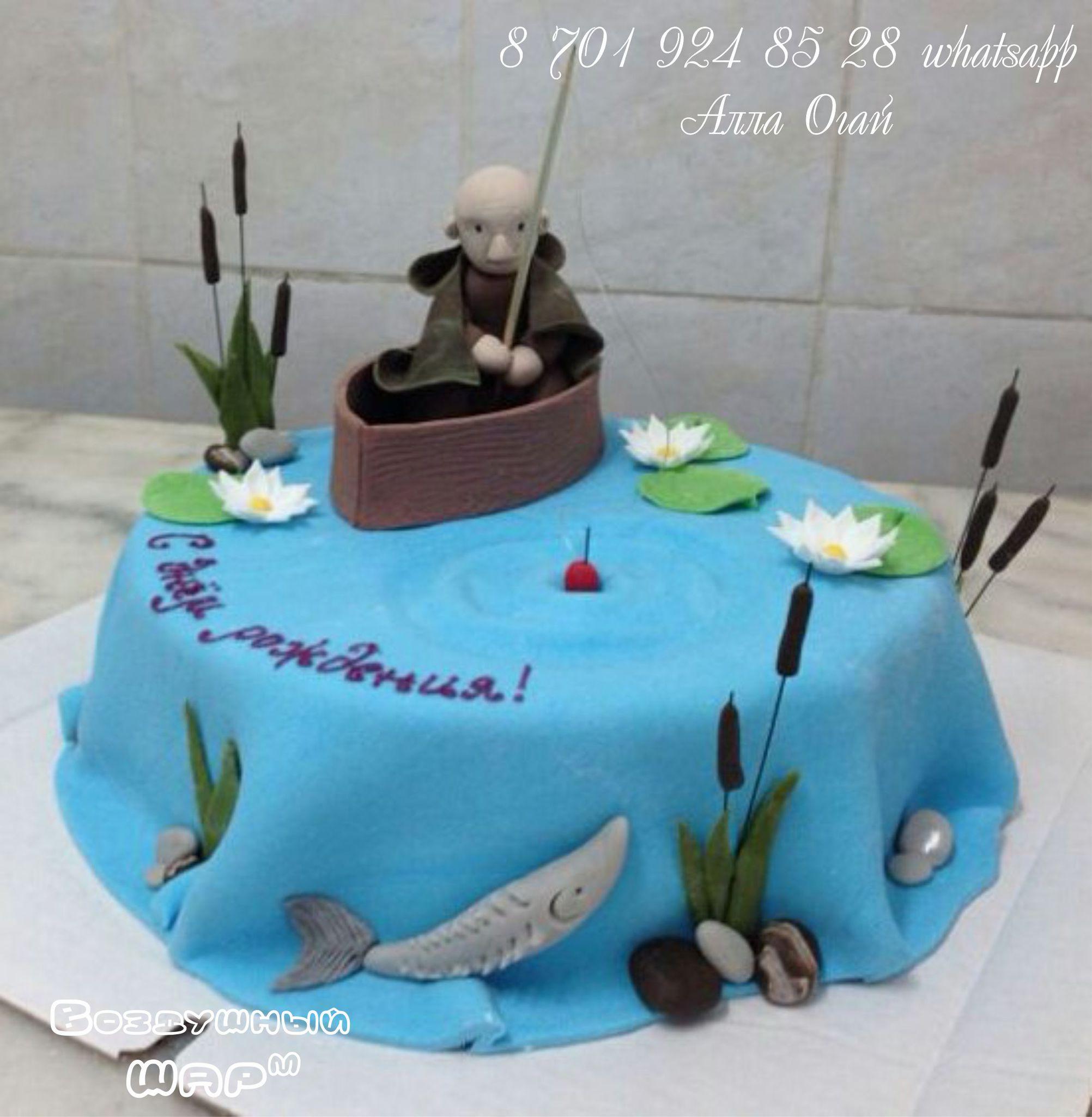 торт рыбаку Алматы