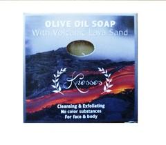 Черное вулканическое оливковое мыло Knossos 100 гр в коробке