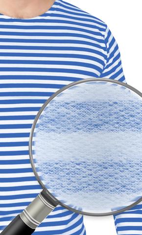 Тельняшка 2-х нитка голубая полоса с начесом