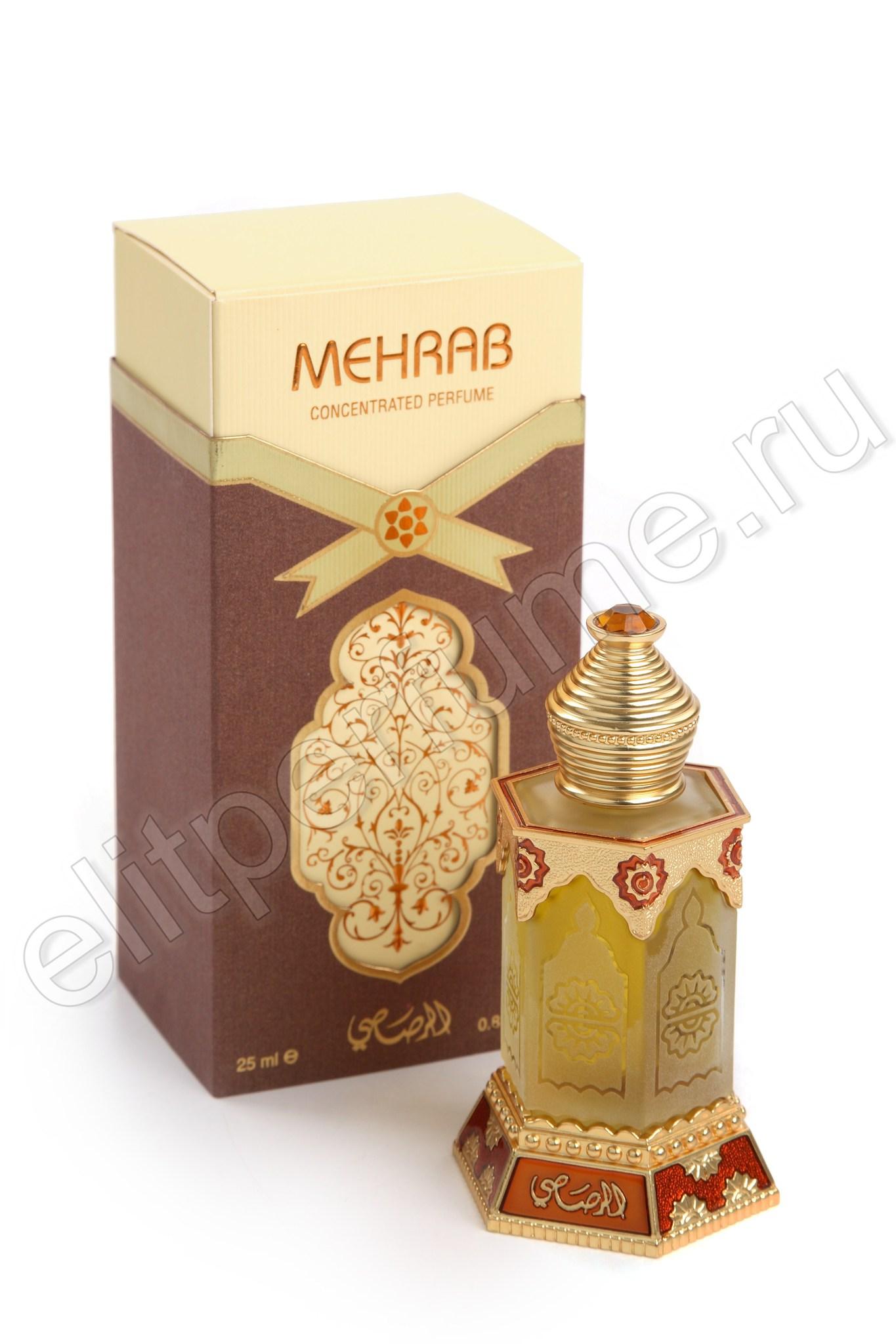 Арабские духи Мехраб Mehrab 25 мл арабские мужские масляные духи от Расаси Rasasi Perfumes