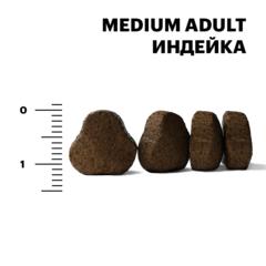 Karmy Medium Adult Индейка, 2кг.