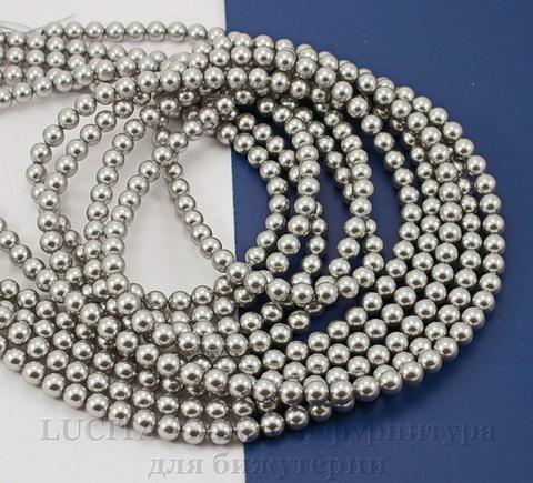 5810 Хрустальный жемчуг Сваровски Crystal Light Grey круглый 4 мм,  10 штук (Crystal Light Grey 1)