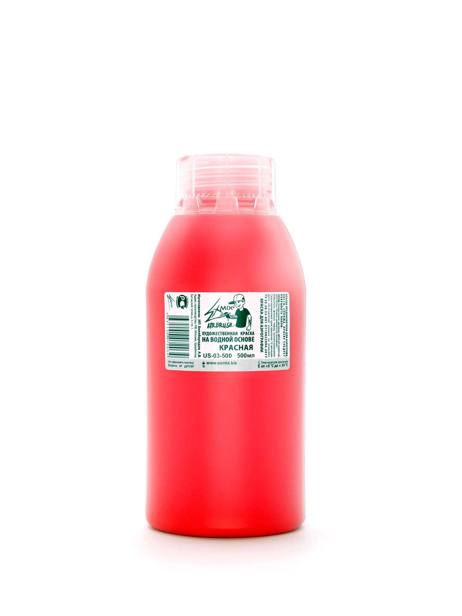 Exmix Краска укрывистая Exmix 03 Красный 500 мл US-03-500.jpg