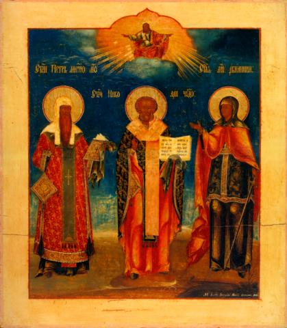 Икона святая Акилина, святитель Петр и святой Николай на дереве на левкасе мастерская Иконный Дом