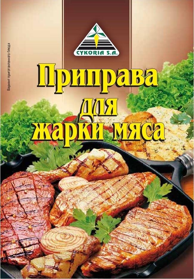 Приправа для жарки мяса, 35п х 30г