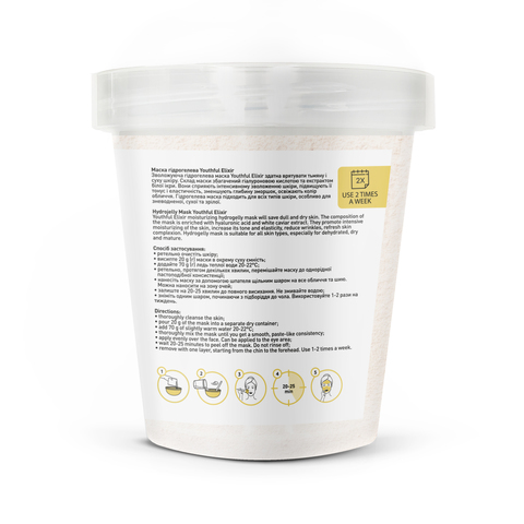 Маска гидрогелевая Youthful Elixir Joko Blend 200 г (3)
