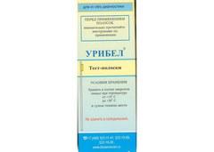 Тест-полоски визуальные Урибел № 50, для определения белка  в моче
