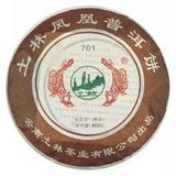Ту Линь Шу 701