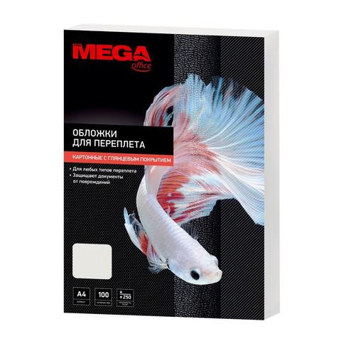 Обложки для переплета картонные Promega office А4 250 г/кв.м белые глянцевые (100 штук в упаковке)
