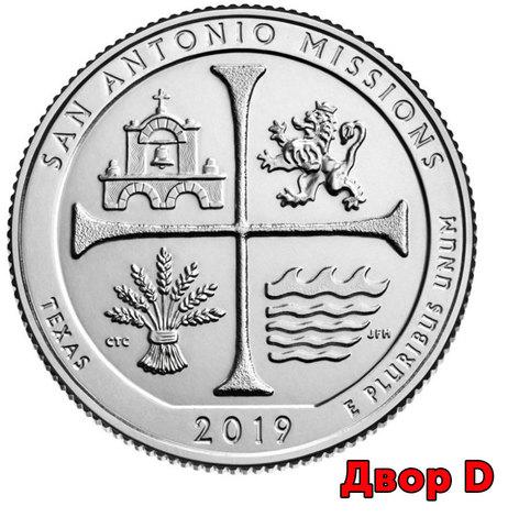 25 центов 49 - й парк США Национальный исторический парк Миссии Сан-Антонио (двор D)