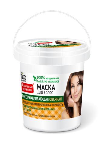Фитокосметик Народные рецепты Маска для волос Восстанавливающая овсяная 155мл