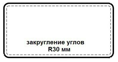прямоугольный кожаный бювар 50*35 см