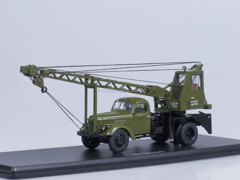 1:43 Russian ZIS ZIL KAZ semitrailer MMZ 584B Pritsche USSR UdSSR DDR