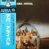 ABBA / Arrival (LP)