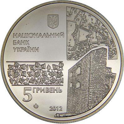 5 гривен 2012