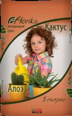 Грунт Florika Кактус Алоэ 2.5 л.