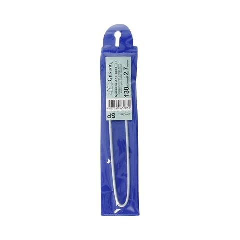 Булавка для вязания SP d 2,7 мм 13 см