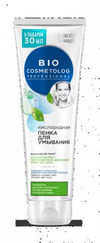 Фитокосметик Bio Cosmetolog Кислородная пенка для умывания 120мл