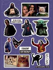 Набор стикеров Meme #3