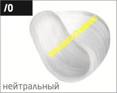 OLLIN color 0/0 корректор нейтральный 60мл перманентная крем-краска для волос