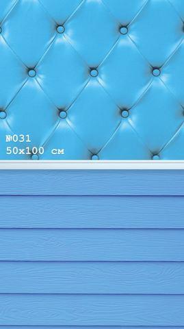 Фотофон виниловый стена-пол «Голубой мягкий» №031