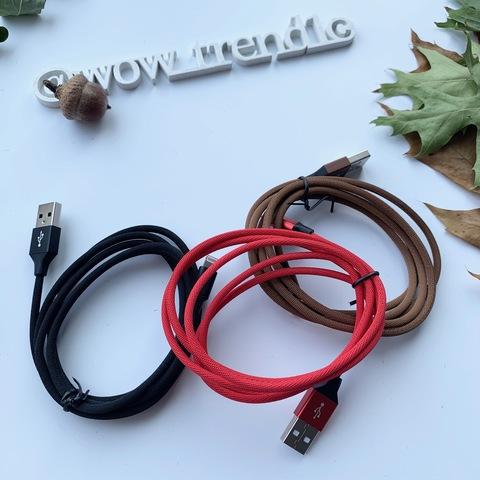 USB кабель Lightning 120cm Baseus Yiven /red/