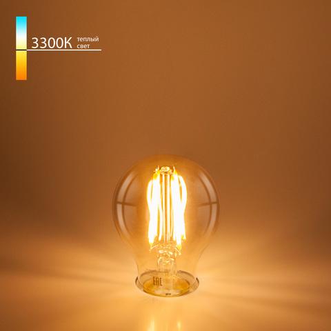 Светодиодная лампа Classic 12W 3300K E27 BLE2710