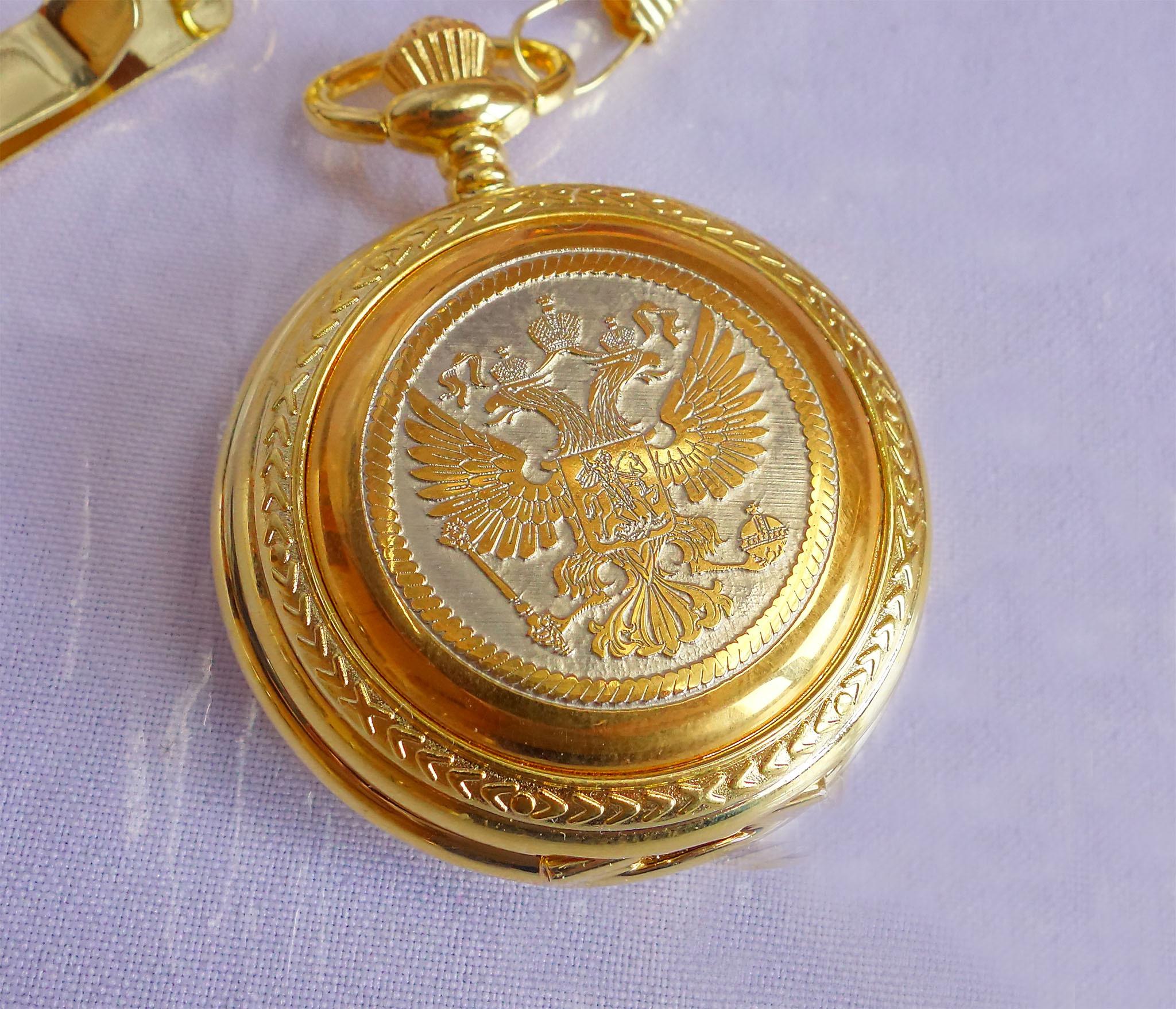 Часы киев карманные продам люберцах в ломбард часа 24