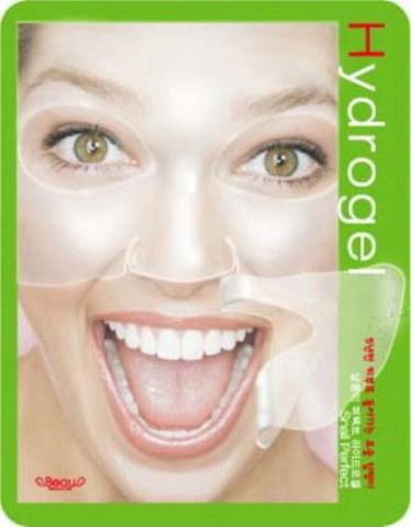 BeauuGreen Hydrogel Mask SNAIL PERFECT маска с фильтратом секреции улитки
