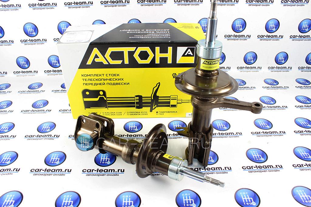 Стойки передние (масляные) с занижением Астон на ВАЗ 2110-12