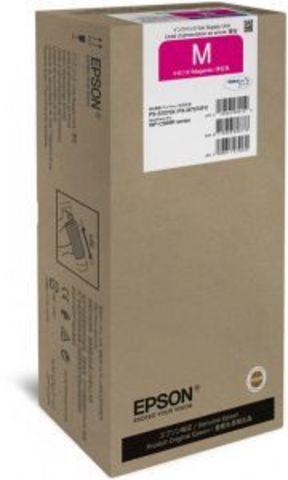 Чернила пурпурные Epson Ink Supply Unit T9733 magenta (C13T973300)