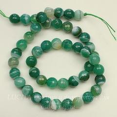 Бусина Агат (тониров), шарик с огранкой, цвет - зеленый, 8 мм, нить