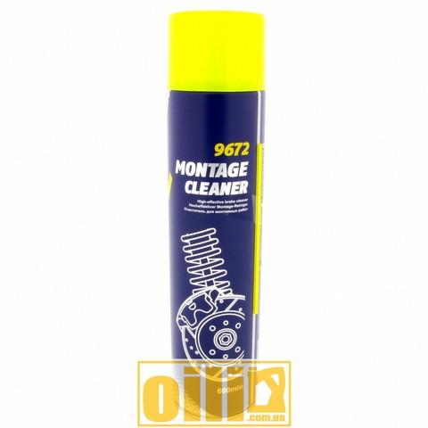 Mannol 9672 MONTAGE CLEANER 600мл - Очиститель тормозной системы в аэрозоле (обезжириватель)