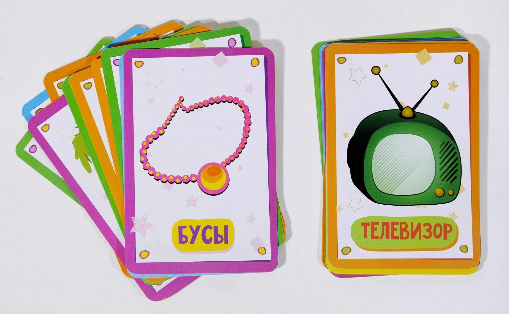 Детский набор для путешествий 3-5 лет