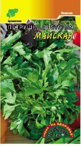 Петрушка листовая Майская