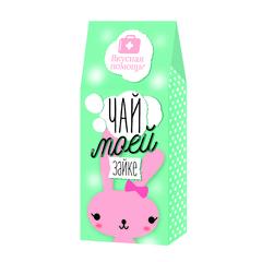 Чай Клубника-колада «Моей Зайке» 50 гр