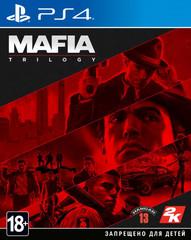 PS4 Mafia: Trilogy (русские субтитры)