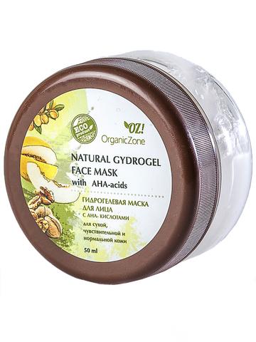 Гидрогелевая маска для лица с АНА-кислотами для сухой, чувствительной и нормальной кожи OrganicZone