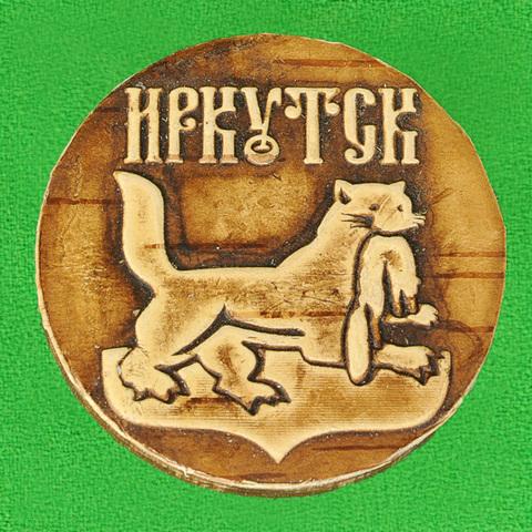 Магнит Иркутск герб