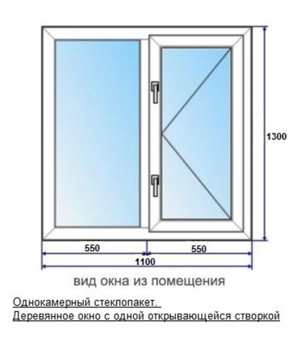 Окно деревянное 1100х1300 мм двухстворчатое однокамерный стеклопакет с одной открывающейся створкой