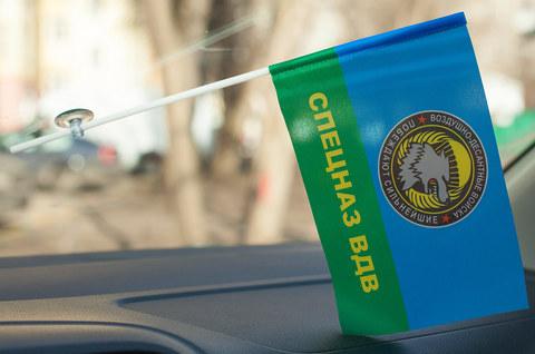 Купить флаг спецназ вдв на присоске - магазин тельнышек.ру 8-800-700-93-18