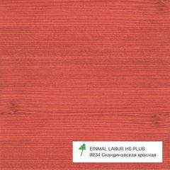 ОСМО 9234 цвет Скандинавская красная