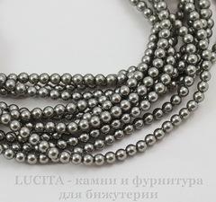5810 Хрустальный жемчуг Сваровски Crystal Grey круглый 10 мм